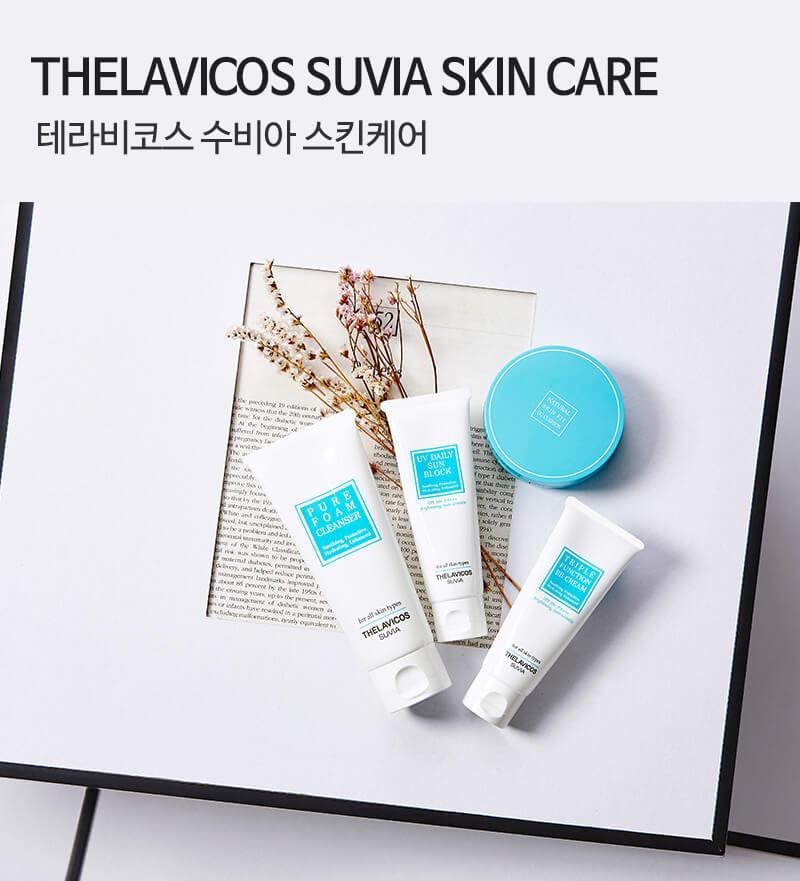 Fotografía de la línea de THELAVICOS Suvia Blooming Skin Care