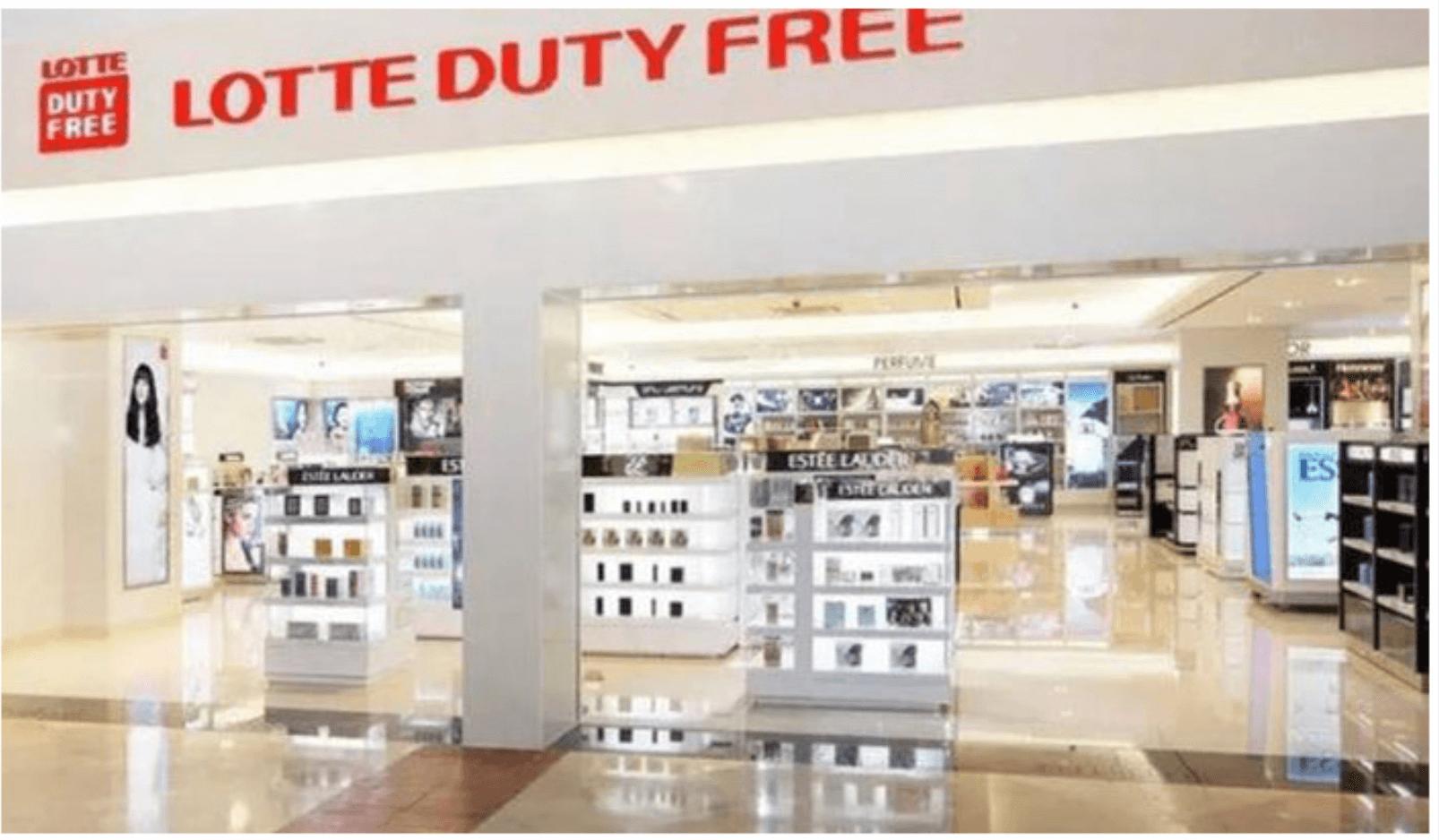 Chakan Factory en Duty Free